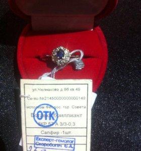 Золотое кольцо бриллианты+ сапфир