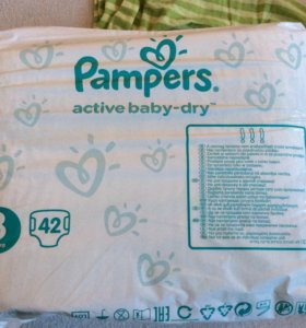Памперсы в запечатанной упаковке, не трусы