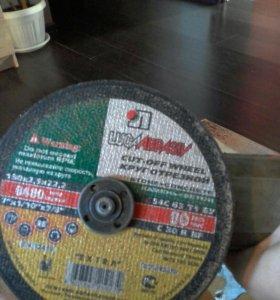 Продам обрезные круги от 125 мм.150 мм