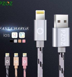 Оригинальный кабель PZOZ для iPhone 5 6 7