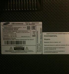 Телевизор samsung на запчасти (UE32H4000AK)