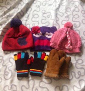 Шапки, перчатки , варежки