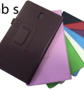 Чехол книжка для Galaxy Tab S T700 Smart Case