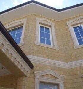 Фасад натуральный камень