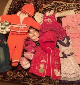 Детская одежда в отлич состоян