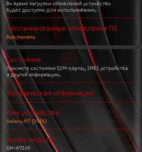 Samsung Galaxy A7 16года