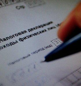 Декларация для физ. лиц и ип
