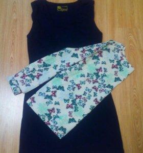👗🌼 Платье + кофточка!!!