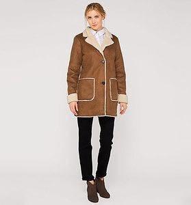 Куртка размер 46. Новая