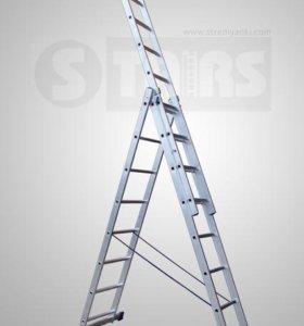 Лестница алюминиевая трехсекционная. L- 10 м.