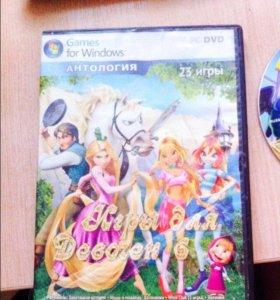 Компьютерные игры (на одном диске несколько игр)
