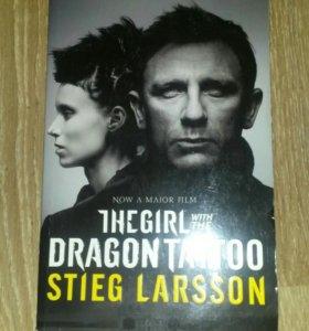 Книга на английском языке Stieg Larsson