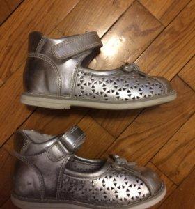 Туфли 25 размер 16-16,5