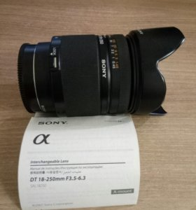 Объектив SONY DT 18-250mm