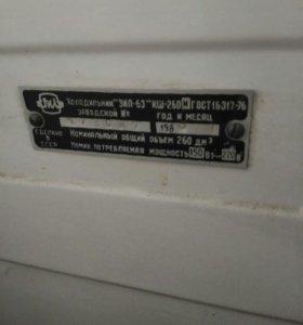 """Холодильник """"Зил-63"""""""