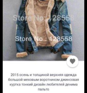 новая куртка джинсовая весна