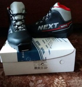 Лыжные ботинки NEXT SPINE