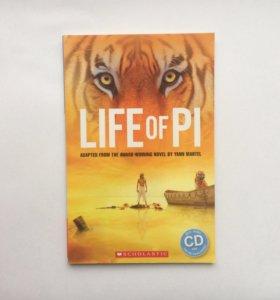 Книга Жизнь Пи на английском