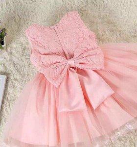 Новое пышное платье.