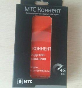 Модем мтс