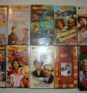 VHS кассеты.