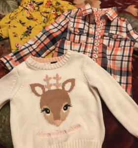 Рубашки, свитер
