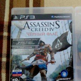 Диск для PS3