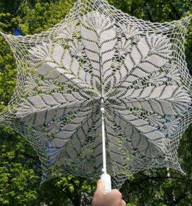 Ажурный зонт для свадьбы/фотосессии