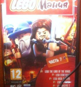 Диск LEGO 7 часть те 89507667087