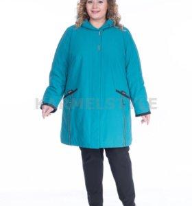 Куртка весенняя (Кармельстиль) новая