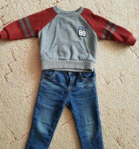 Детские джинсы и джемпер