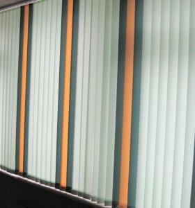 Вертикальные жалюзи