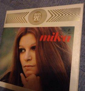 Виниловая пластинка Milva