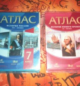 Атласы, по истории; атлас по географии.