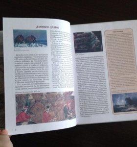 История Москвы книга новая