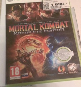 Xbox 360-лицензия