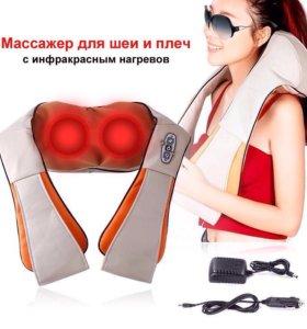 Роликовый Массажер для шеи, плеч и поясницы