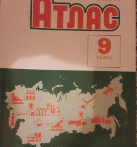 Атлас по географии СССР 9класс(1992г)