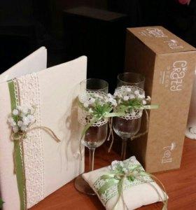 Свадебные бокалы, подушечка для колец, папка