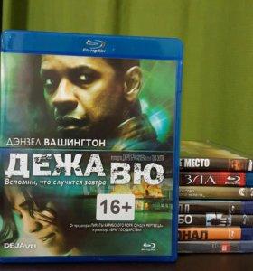 Фильмы на Blu-ray в ассортименте (2)