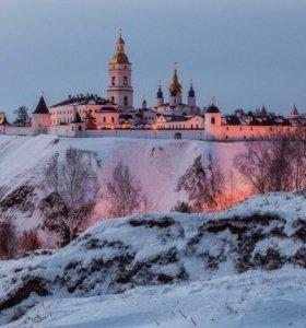 Уборка снега с крыш с территорий