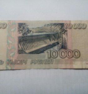 Банкнота России 10000 рублей 1995 года