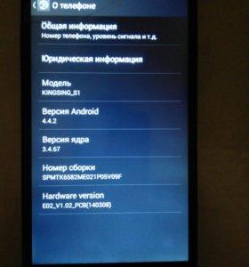 Смартфон Мегафон логин+