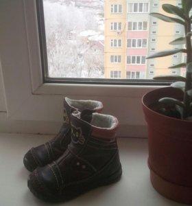 Кожаные детские ботиночки осень весна