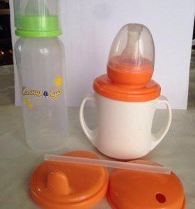 Детские неиспользованные бутылочки
