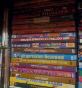 Фильмы, серьялы,комедии,боевики,гонки,романы.