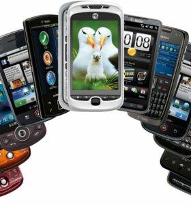 Ремонт и настройка телефонов и планшетов