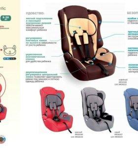 Новые кресла-трансформеры