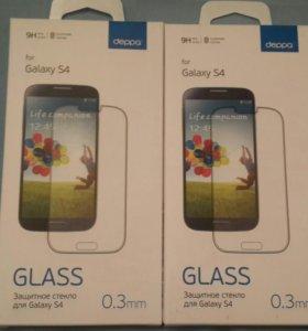 Стекло для Samsung S 4