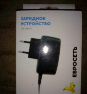 Зарядное новое mini-usb